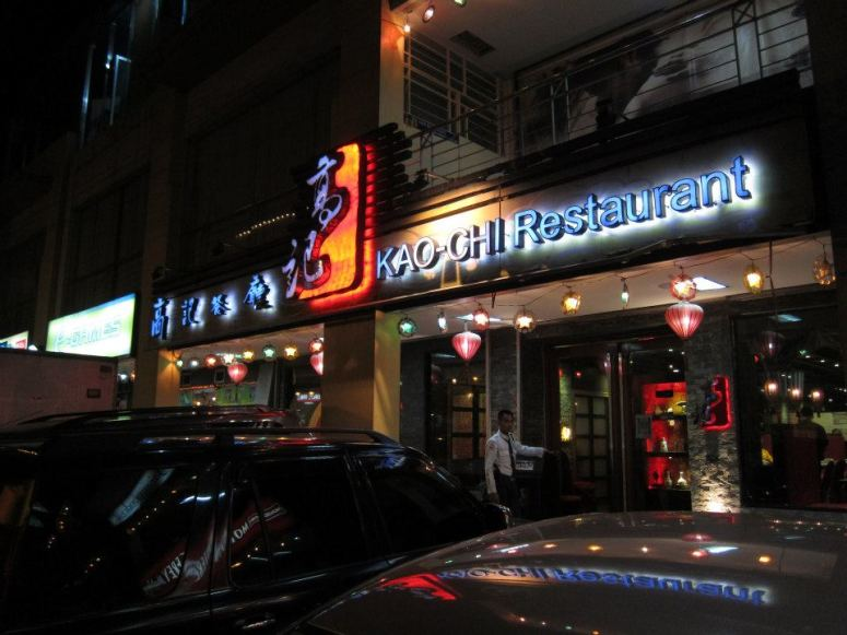 2kao-chi-restaurant-quezon-city