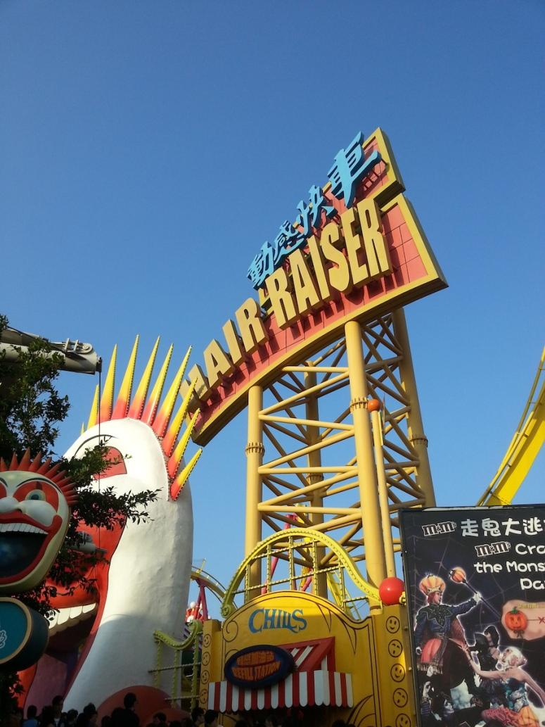 20ocean-park-hong-kong-hair-raiser-rollercoaster2